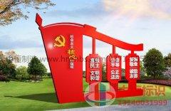 社会主义核心价值-05